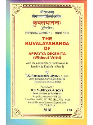The Kuvalayananda of Appayya Dikshita- Without Vritti (With the Commentary Samanvaya in Sanskrit and English)