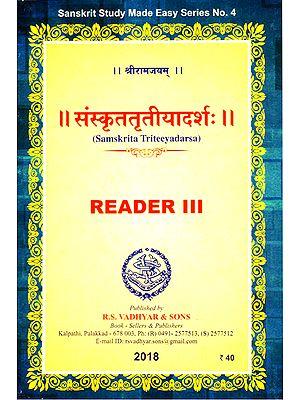 Samskrita Triteeyadarsa- Reader III