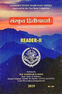 Samskrita Dwiteeyadarsa- Reader II