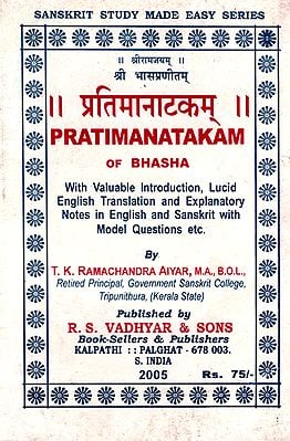 Pratima Natakam of Bhasha- (With Valuable Introduction, Lucid English Translation and Explanatory Notes in English and Sanskrit With Model Questions Etc.)