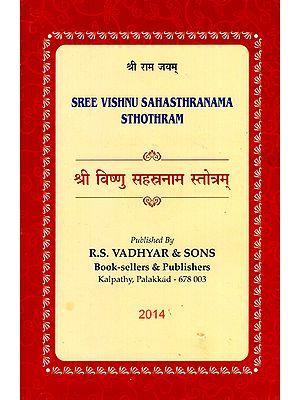 Sree Vishnu Sahasthranama Sthothram