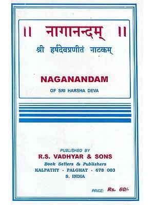 Naganandam of Sri Harsha Deva