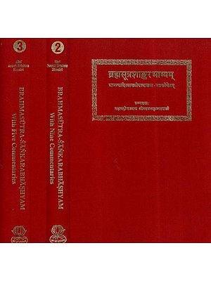 ब्रह्मसूत्रशाङ्करभाष्यम् - Brahma Sutra Shankar Bhashyam (Set of 3 Volumes)