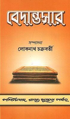 Vedantasar (Bengali)