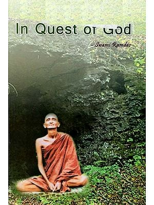 Ishwar Chya Shodhat- In Quest Of God (Marathi)