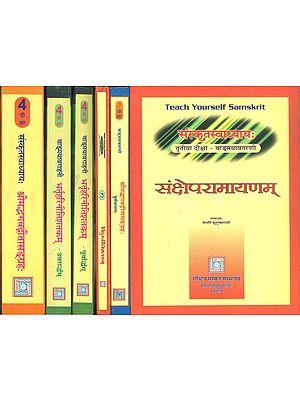 संस्कृतस्वाध्याय: (संक्षेपरामायणम्) - Teach Yourself Sanskrit (Set of 6 Books)