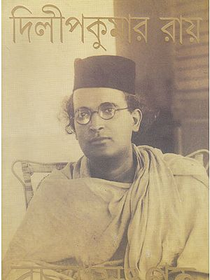 Rachana Sangraha (Bengali)