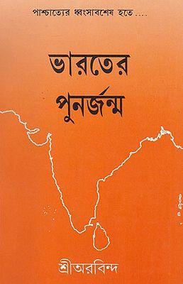 Shri Mritunjay Mukherjee (Bengali)
