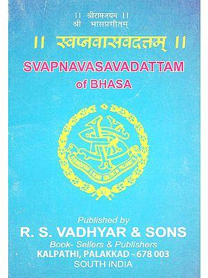 Svapnavasavadattam of Bhasa
