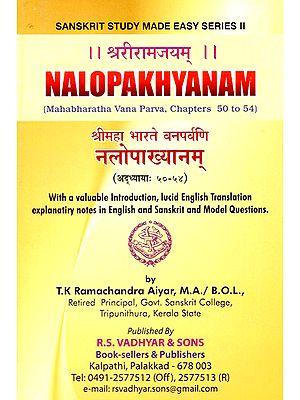 Nalopakhyanam (Mahabharatha Vana Parva, Chapters 50 to 54)