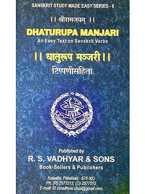 Dhaturupa Manjari (An Easy Text on Sanskrit Verbs)