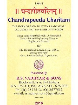 Chandrapeeda Charitam (The Story of Bana Bhatta's Kadambari Concisely Written in His Own Words)