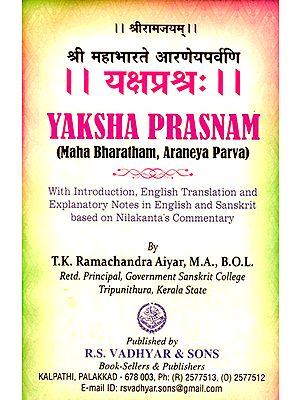 Yaksha Prasnam (Mahabharatam, Araneya Parva)