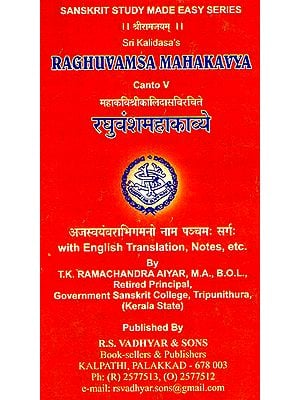 Raghuvamsa Mahakavya- Canto V (With English Translation, Notes, etc.)