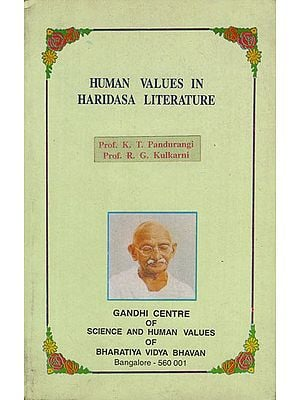 Human Values in Haridasa Literature (An Old and Rare Book)