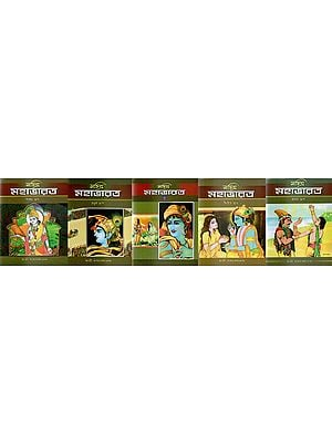 Sachitra Mahabharata in Bengali (Set of 5 Volumes)