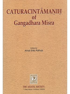 Caturacintamanih of Gangadhara Misra