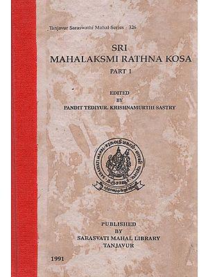 Sri Mahalaksmi Rathna Kosa Part-1 (An Old and Rare Book)