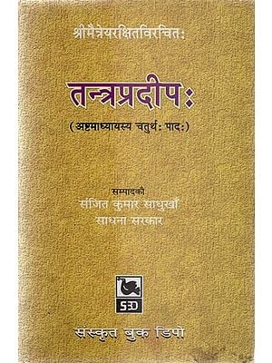 तन्त्रप्रदीपः - Maitreyaraksita's Tantrapradipa (Fourth Pada of the Eighth Chapter)