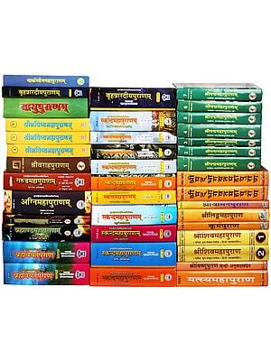 The Complete 18 Puranas in Set of 40 Books (Sanskrit Text with Hindi Translation)