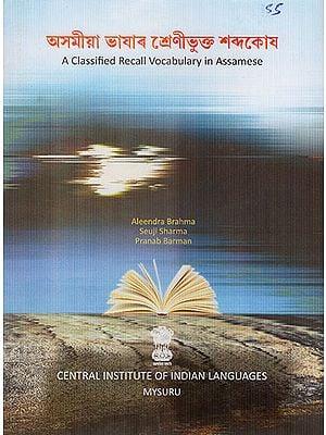 A Classified Recall Vocabulary in Assamese