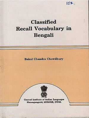 Classified Recall Vocabulary in Bengali (Bengali)