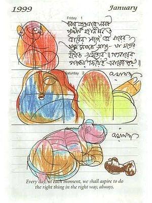 An Artist's Diary, 1999 (Bengali)