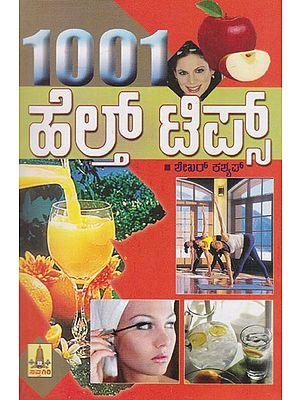 1001 Health Tips (Kannada)