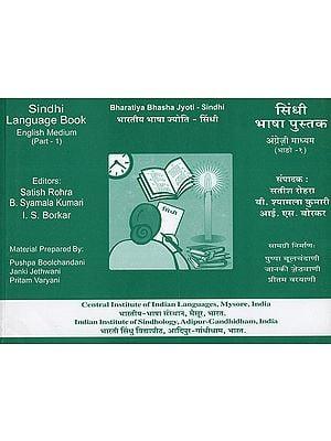 Sindhi Language Book : English Medium (Part-1)