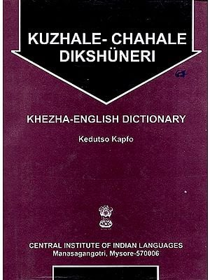 Khezha-English Dictionary