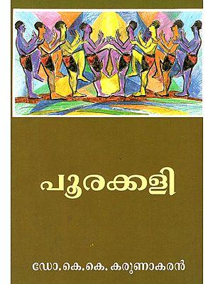 Poorakkali (Malayalam)