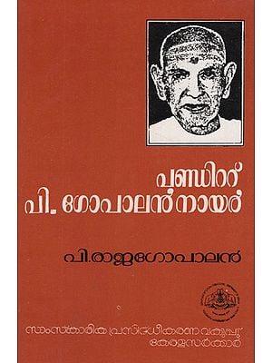 Keraleeya Mahatmakkal: Pandit P. Gopalan Nair (Malayalam)
