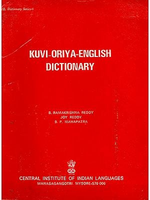 Kuvi-Oriya-English Dictionary (An Old Book)