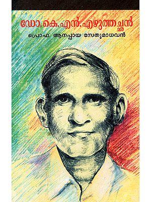 Dr. K.N. Ezhuthachan (Malayalam)
