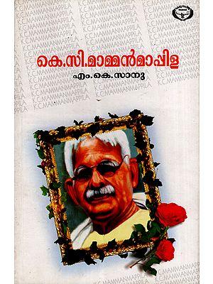 K.C. Mamman Mappilia- Biography (Malayalam)