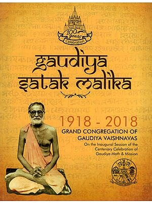 Gaudiya Satak Malika in Bengali- Grand Congregation of Gaudiya Vaishnavas on the Inaugural Session of the Centenary Celebration of Gaudiya Math and Mission (1918-2018)