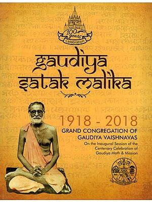 Gaudiya Satak Malika in Bengali- Grand Congregation of Gaudiya Vaishnavas on the Inaugural Session of the Centenary Celebration of Gaudiya Math and Mission (1918-2018)