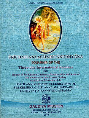 Sri Chaitanya Charitanudhyana- Souvenir of the Three Day International Seminar