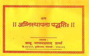 अग्निस्थापना पद्धति: Agni Sthapana Paddhati (Nepali)