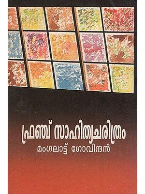 Frech Sahitya Charitharam- History of Literature (Malayalam)