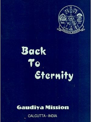 Back to Eternity in Bengali (An Old and Rare Book)