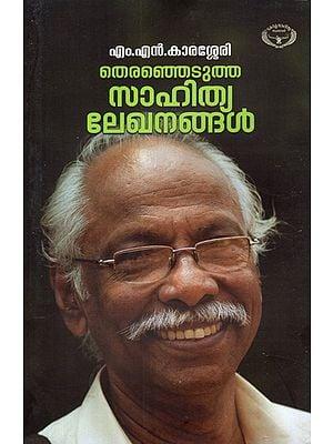 Theranjedutha Sahithya Lekanangal (Malayalam)
