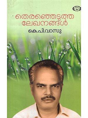 Theranjedutha Lekhanangal- K.P. Vasu (Malayalam)