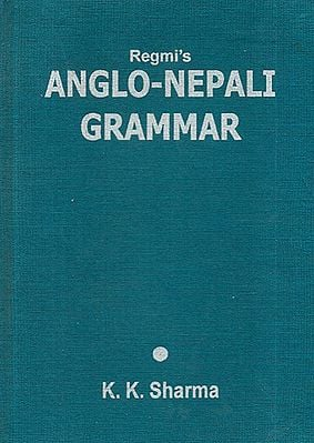 Regmi's Anglo-Nepali Grammer (An Old and Rare Book)