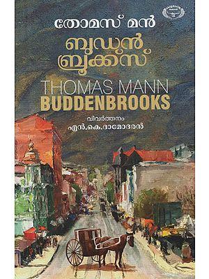 Buddanbrooks (Malayalam Novel)