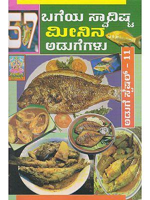 57 Bageya Swadista Meenina Adugegalu (Kannada)