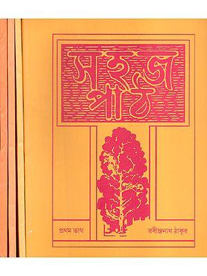 Sahaj Path (Set of 4 Volumes in Bengali)