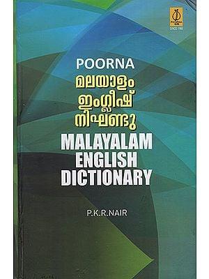 Poorna English Malayalam Dictionary