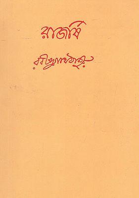 Rajshri (Bengali)