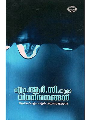 M.R.C. Yude Vimarsanangal (Malayalam)